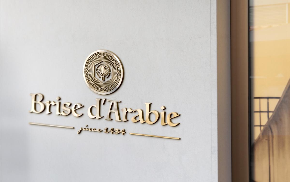 Brise d'Arabie
